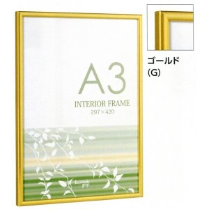額縁 OA額 ポスター額縁 アルミフレーム B013 B5サイズ|touo