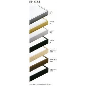 額縁 正方形の額縁 木製フレーム アルミフレーム BH-03J サイズ500画|touo