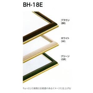 額縁 正方形の額縁 木製フレーム アルミフレーム BH-18E サイズ500画|touo
