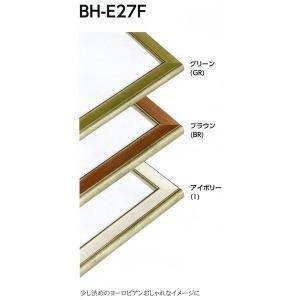 額縁 デッサン額  BH-E27F サイズ八ッ切|touo