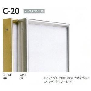 額縁 仮額縁 油絵額縁 油彩額縁 仮縁 アルミフレーム C-20 サイズF4号|touo