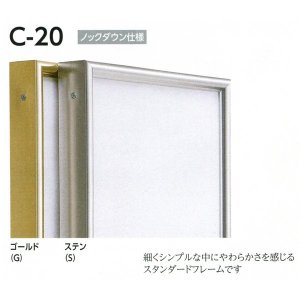 額縁 仮縁 油彩額 油絵額縁 仮縁 アルミフレーム C-20 サイズP4号|touo