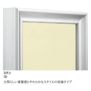 仮額縁 正方形の額縁 アルミフレーム CX-71 サイズS12号|touo