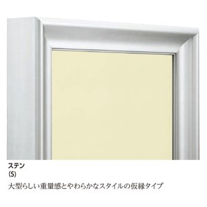 仮縁 正方形の額 アルミフレーム CX-71 サイズS30号|touo