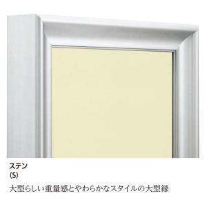 額縁 油彩額縁 油絵額縁 仮縁 正方形の額縁 D-71 サイズS60号|touo