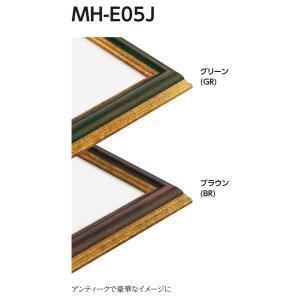 額縁 デッサン額縁 アルミフレーム MH-E05J サイズMO判|touo