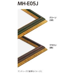 額縁 デッサン額縁 樹脂フレーム MH-E05J サイズ大判 touo