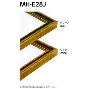 額縁 デッサン額縁 アルミフレーム MH-E28J サイズMO判|touo