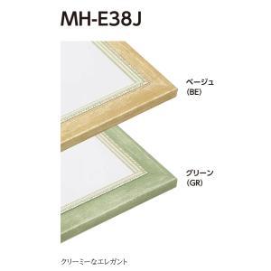 額縁 デッサン額 樹脂フレーム MH-E38J サイズMO判 touo