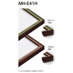 額縁 水彩額 樹脂フレーム MH-E41H サイズF6号|touo