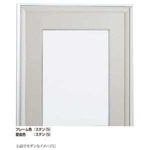 和額縁 日本画額縁 フレーム アルミ製 V-29 サイズP8|touo