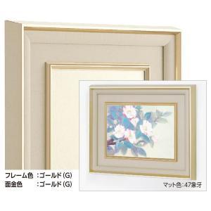 和額縁 日本画額縁 フレーム アルミ製 W-47 ゴールド サイズM50|touo