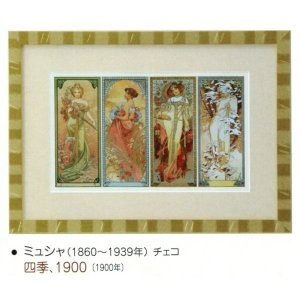 絵画 壁掛け 額縁 アートフレーム付き ミュシャ 「四季、1900」 世界の名画シリーズ|touo