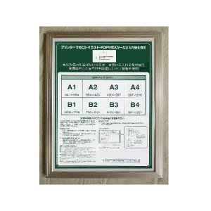 額縁 OA額縁 ポスター額縁 アルミフレーム-B4サイズ364X257mm|touo