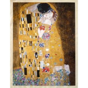 絵画 インテリア アートポスター 壁掛け ヨーロッパ製 (額縁 アートフレーム付きで納品対応可) シートサイズ60X80cm クリムト作 「The Kiss」 1238|touo