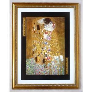 絵画 インテリア アートポスター 壁掛け ヨーロッパ製 (額縁 アートフレーム付き) シートサイズ60X80cm クリムト作 「ザ・キッス」 ゴールドコーティング|touo
