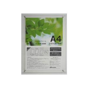 OA額縁 ポスター額縁 アートフレーム アクリル R081 A4サイズ|touo