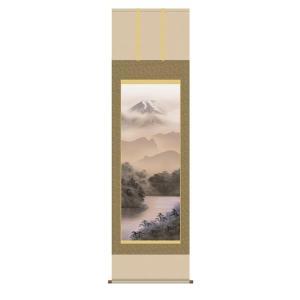 掛け軸 掛軸 純国産掛け軸 床の間 山水風景 「富士閑景」 熊谷千風 尺五 桐箱付|touo