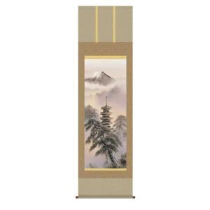 掛け軸 掛軸 純国産掛け軸 床の間 山水風景 「富岳塔景」 江本修山 尺五 桐箱付|touo