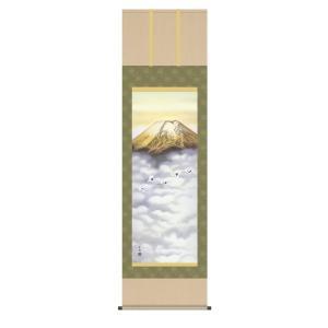 掛け軸 掛軸 純国産掛け軸 床の間 山水風景 「金輝富士」 宇田川彩悠 尺五 桐箱付|touo