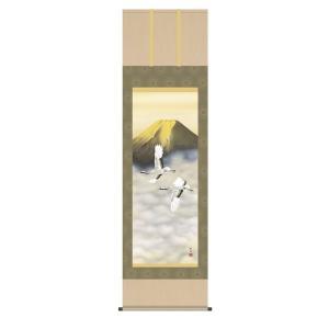 掛け軸 掛軸 純国産掛け軸 床の間 山水風景 「金富士双鶴」 伊藤香旬 尺五 桐箱付|touo
