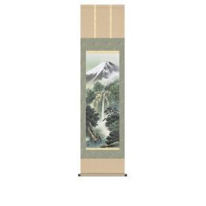 掛け軸 掛軸 純国産掛け軸 床の間 山水風景 「富士龍瀑」 鈴村秀山 尺三 化粧箱付|touo