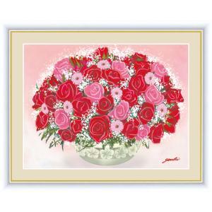 絵画 高精細デジタル版画 インテリア 壁掛け 額縁付き 洋 美作 「可憐な赤いブーケ」 写真立て仕様|touo