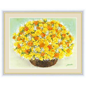 絵画 高精細デジタル版画 インテリア 壁掛け 額縁付き 洋 美作 「きらめく黄色いブーケ」 F4 touo