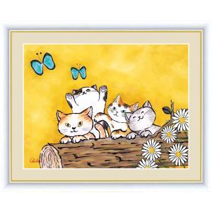 絵画 高精細デジタル版画 インテリア 壁掛け 額縁付き 千 春作 「幸福のねこ」 写真立て仕様|touo