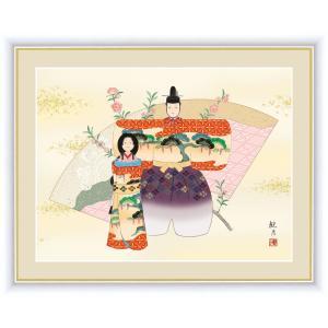 絵画 高精細デジタル版画 インテリア 壁掛け 額縁付き 日本画 森山観月作 「立雛」 写真立て仕様|touo