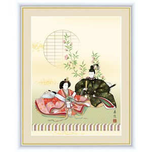 絵画 高精細デジタル版画 インテリア 壁掛け 額縁付き 日本画 西尾香悦作 「段雛」 写真立て仕様|touo