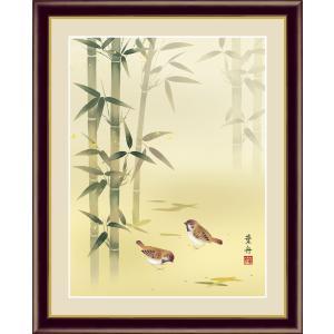 絵画 高精細デジタル版画 インテリア 壁掛け 額縁付き 日本画 根本葉舟作 「竹に雀」 写真立て仕様|touo