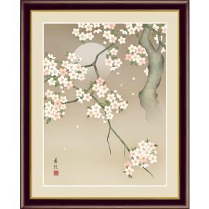 絵画 高精細デジタル版画 インテリア 壁掛け 額縁付き 日本画 西尾香悦作 「夜桜」 写真立て仕様|touo