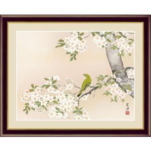 絵画 高精細デジタル版画 インテリア 壁掛け 額縁付き 日本画 近藤玄洋作 「桜に鶯」 写真立て仕様|touo