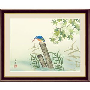 絵画 高精細デジタル版画 インテリア 壁掛け 額縁付き 日本画 高見蘭石作 「かわせみ」 写真立て仕様|touo
