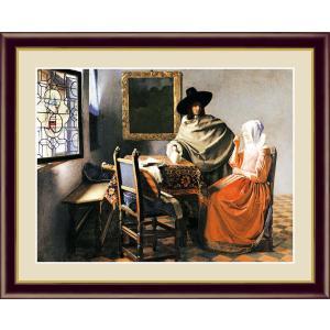 絵画 高精細デジタル版画 インテリア 壁掛け 額縁付き 名画 ヨハネス・フェルメール 「ワイングラス」 写真立て仕様|touo