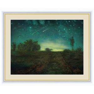 絵画 高精細デジタル版画 インテリア 壁掛け 額縁付き 名画 ジャン・フランソワ・ミレー 「星の夜」 写真立て仕様|touo
