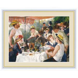 絵画 高精細デジタル版画 インテリア 壁掛け 額縁付き 名画ピエール・オーギュスト・ルノワール 「舟遊びをする人々の昼食」 写真立て仕様|touo