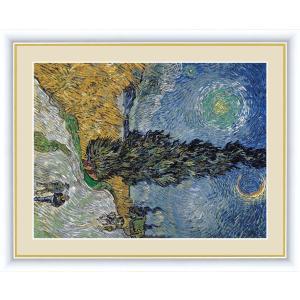 絵画 高精細デジタル版画 インテリア 壁掛け 額縁付き 名画ヴィンセント・ヴァン・ゴッホ 「糸杉と星の見える道」 写真立て仕様|touo