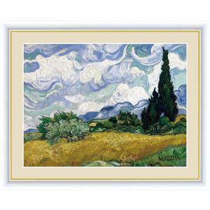 高精細デジタル版画 世界の名画 ヴィンセント・ヴァン・ゴッホ 「糸杉のある麦畑」 写真立て仕様|touo