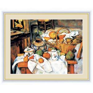 絵画 高精細デジタル版画 インテリア 壁掛け 額縁付き 名画ポール・セザンヌ 「果物籠のある静物」 写真立て仕様|touo