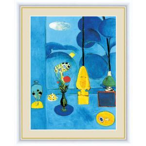 高精細デジタル版画 世界の名画 アンリ・マティス 「青い窓」 写真立て仕様|touo