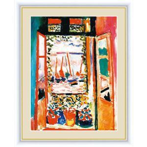 高精細デジタル版画 世界の名画 アンリ・マティス 「コリウールの窓」 写真立て仕様|touo