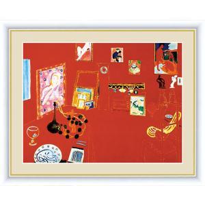 高精細デジタル版画 世界の名画 アンリ・マティス 「赤いアトリエ」 写真立て仕様|touo