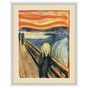 絵画 高精細デジタル版画 インテリア 壁掛け 額縁付き 名画エドヴァルド・ムンク 「叫び」 写真立て仕様 touo