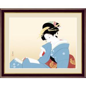 絵画 高精細デジタル版画 インテリア 壁掛け 額縁付き 名画 上村 松園 「つれづれ」 写真立て仕様|touo