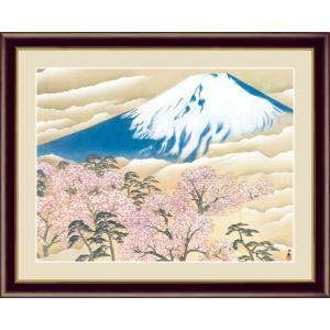 絵画 高精細デジタル版画 インテリア 壁掛け 額縁付き 名画 横山 大観 「富士と桜図」 写真立て仕様|touo