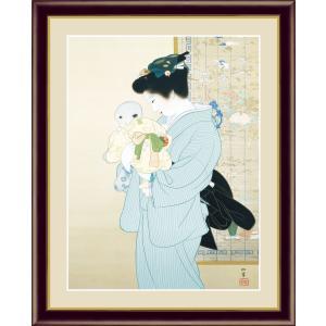 絵画 高精細デジタル版画 インテリア 壁掛け 額縁付き 名画 上村 松園 「母子」 写真立て仕様|touo