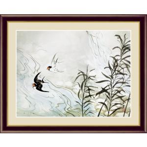 絵画 高精細デジタル版画 インテリア 壁掛け 額縁付き 名画 川合 玉堂 「薫風」 写真立て仕様|touo