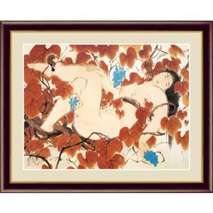 絵画 高精細デジタル版画 インテリア 壁掛け 額縁付き 名画 川端 龍子 「山葡萄」 写真立て仕様|touo